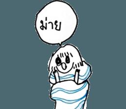 Cocoon girl (Thai version) sticker #12103441