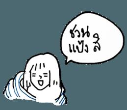 Cocoon girl (Thai version) sticker #12103452
