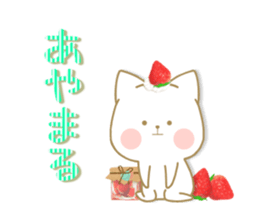 Strawberry & Orange, Rabbit & Cat ver.2 sticker #12108059