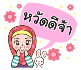 Hijab Girl with Rabbit Doll : Thai sticker #12109326