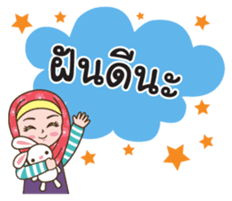 Hijab Girl with Rabbit Doll : Thai sticker #12109327