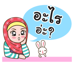 Hijab Girl with Rabbit Doll : Thai sticker #12109328