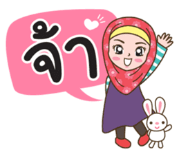 Hijab Girl with Rabbit Doll : Thai sticker #12109329