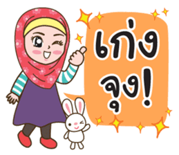 Hijab Girl with Rabbit Doll : Thai sticker #12109331