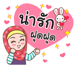 Hijab Girl with Rabbit Doll : Thai sticker #12109332