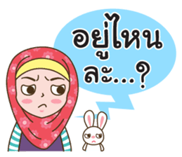 Hijab Girl with Rabbit Doll : Thai sticker #12109333