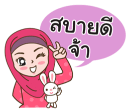 Hijab Girl with Rabbit Doll : Thai sticker #12109335