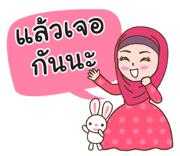 Hijab Girl with Rabbit Doll : Thai sticker #12109336