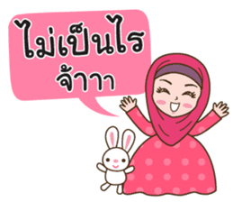 Hijab Girl with Rabbit Doll : Thai sticker #12109339
