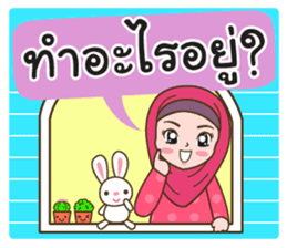 Hijab Girl with Rabbit Doll : Thai sticker #12109340
