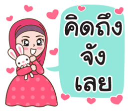 Hijab Girl with Rabbit Doll : Thai sticker #12109341