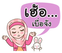 Hijab Girl with Rabbit Doll : Thai sticker #12109342