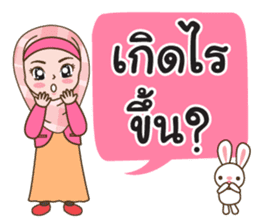Hijab Girl with Rabbit Doll : Thai sticker #12109343