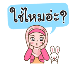 Hijab Girl with Rabbit Doll : Thai sticker #12109345