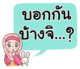 Hijab Girl with Rabbit Doll : Thai sticker #12109347