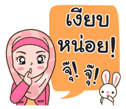 Hijab Girl with Rabbit Doll : Thai sticker #12109349