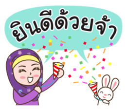 Hijab Girl with Rabbit Doll : Thai sticker #12109350