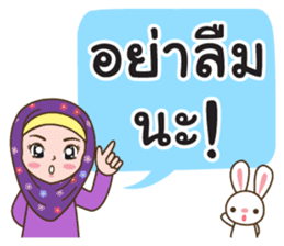 Hijab Girl with Rabbit Doll : Thai sticker #12109352
