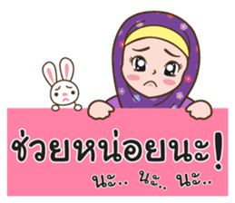 Hijab Girl with Rabbit Doll : Thai sticker #12109353
