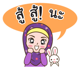 Hijab Girl with Rabbit Doll : Thai sticker #12109354