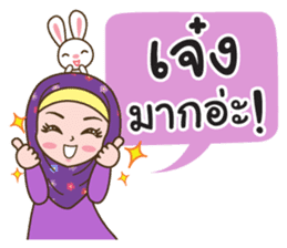 Hijab Girl with Rabbit Doll : Thai sticker #12109355