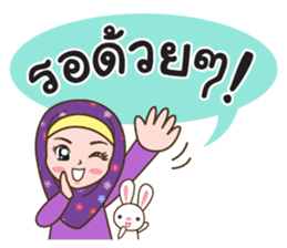 Hijab Girl with Rabbit Doll : Thai sticker #12109356