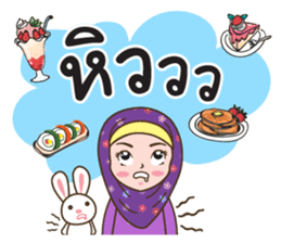 Hijab Girl with Rabbit Doll : Thai sticker #12109357