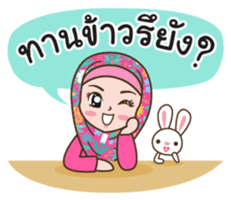 Hijab Girl with Rabbit Doll : Thai sticker #12109358