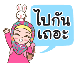 Hijab Girl with Rabbit Doll : Thai sticker #12109359