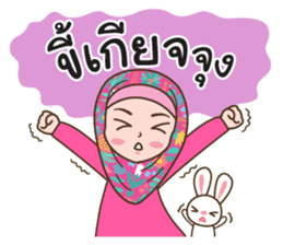 Hijab Girl with Rabbit Doll : Thai sticker #12109360