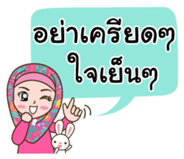 Hijab Girl with Rabbit Doll : Thai sticker #12109362