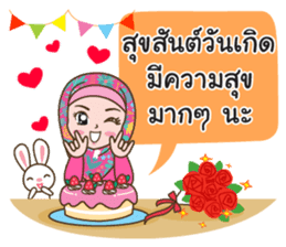 Hijab Girl with Rabbit Doll : Thai sticker #12109363