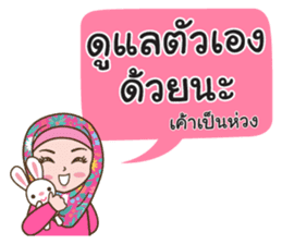 Hijab Girl with Rabbit Doll : Thai sticker #12109364