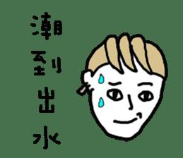 Junior high school students hate sticker #12109526