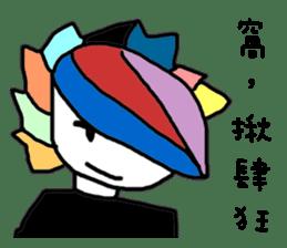 Junior high school students hate sticker #12109527