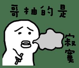 Junior high school students hate sticker #12109529