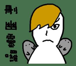 Junior high school students hate sticker #12109531