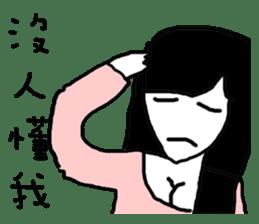 Junior high school students hate sticker #12109533