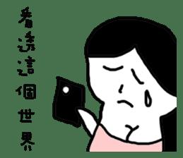 Junior high school students hate sticker #12109542