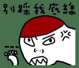 Junior high school students hate sticker #12109546