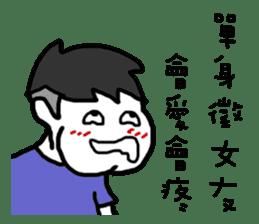 Junior high school students hate sticker #12109561