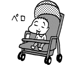 Oh My Child sticker #12110568