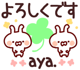 The Aya! sticker #12111009