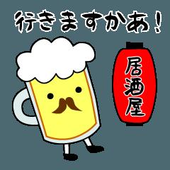 Mustache Beer Guy 2