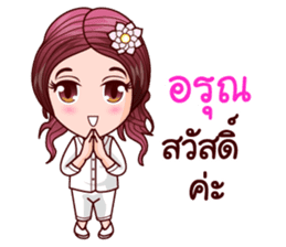 Nam Wan In Merit Life sticker #12115446