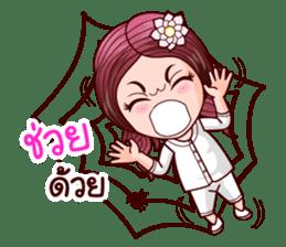 Nam Wan In Merit Life sticker #12115449