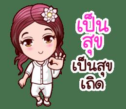 Nam Wan In Merit Life sticker #12115450