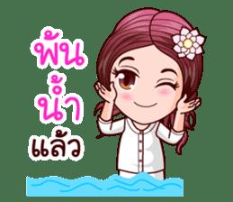Nam Wan In Merit Life sticker #12115451