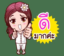 Nam Wan In Merit Life sticker #12115452
