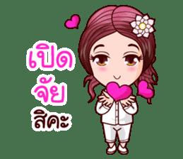 Nam Wan In Merit Life sticker #12115453